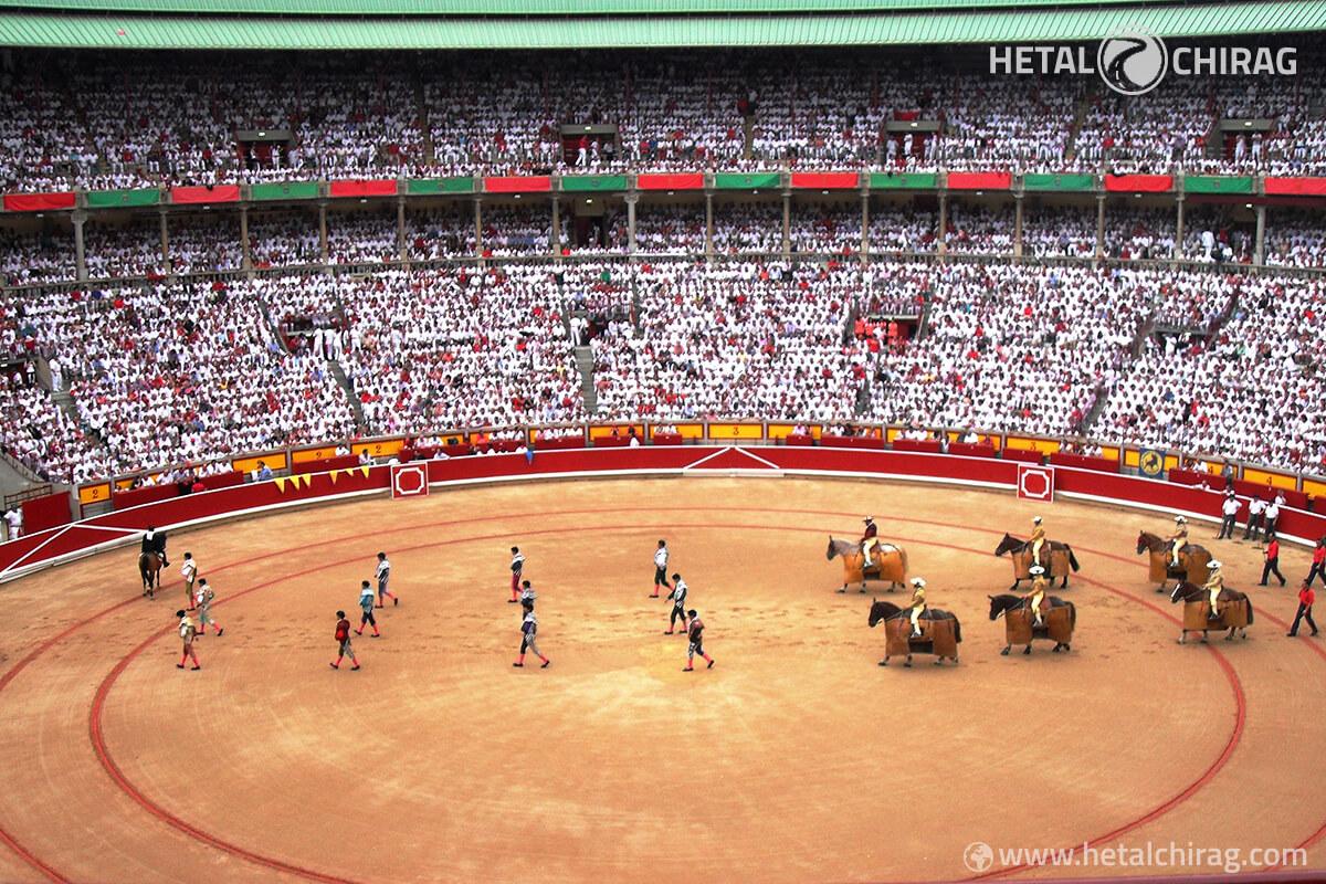 Bullfighting | Chirag Virani | Hetal Virani
